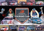 V8 Supercars - The First 10 Years Series Highlights | Boxset