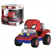 Spider-Man - Spider-Man with Spider Mobile Pop! Ride [RS]