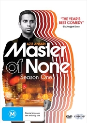 Master Of None - Season 1 | DVD