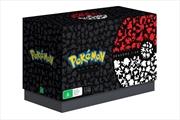 Pokemon - Season 1-20 Ultra Collection