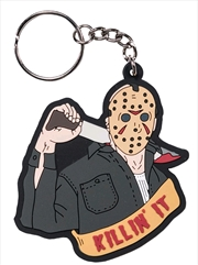 Friday the 13th - Jason Voorhees PVC Keychain | Accessories