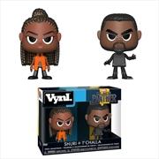 Black Panther - Shuri & T'Challa Vynl.
