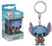 Lilo & Stitch - Aloha Stitch Pop! Keychain RS