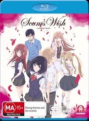 Scum's Wish | Complete Series