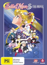 Sailor Moon S - The Movie | DVD