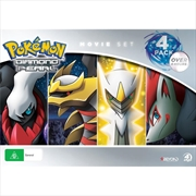 Pokemon - Diamond And Pearl - 4 Movie Collection | DVD