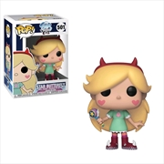 Star vs the Forces of Evil - Star Butterfly Pop! Vinyl