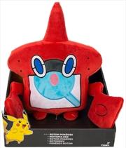 """Pokemon Large Plush Rotom Pokedex 10"""""""