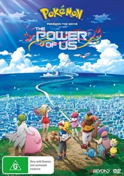 Pokemon The Movie - The Power Of Us | DVD