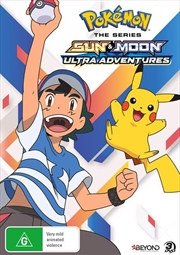 Pokemon The Series - Sun and Moon - Ultra Adventures - Collection 1 | DVD