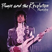 Purple Rain/God