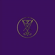 Stranger Fruit - Limited Edition Purple Vinyl