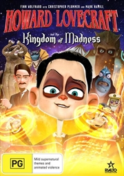Howard Lovecraft And The Kingdom Of Madness | DVD
