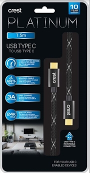 USB Type C To USB Type C Cable - 1.5M | Accessories