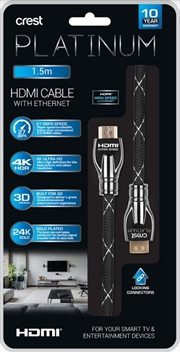 HDMI Cable With Ethernet - 1.5M | Accessories