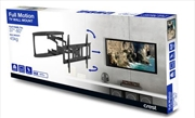 Crest Full Motion TV Wall Mount - 600 X 400