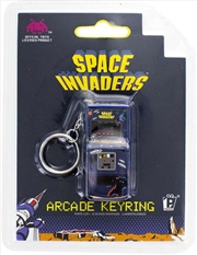 Arcade Keyring | Accessories