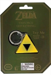 Legend Of Zelda - Keyring Light | Accessories