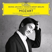 Mozart: Piano Concerto No. 20 And Sonatas | CD