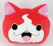 Yo Kai Watch - Jibanyan 15 Inch Plush Pillow