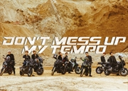 Don't Mess Up My Tempo | CD