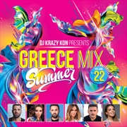 Greece Mix - Vol 22