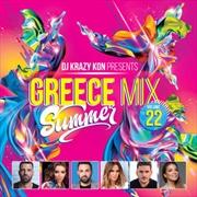 Greece Mix - Vol 22