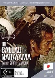 Ballad Of Narayama | World Classics Collection, The