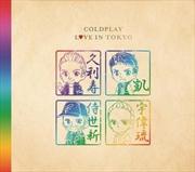 Live In Tokyo | CD