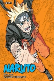 Naruto (3-in-1 Edition), Vol. 23 | Paperback Book