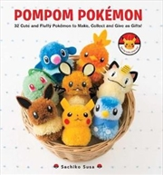 Pompom Pokemon | Paperback Book