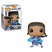 Avatar The Last Airbender - Katara Pop! Vinyl