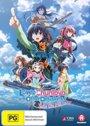 Love, Chunibyo And Other Delusions - Take On Me! | DVD