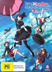 Love, Chunibyo And Other Delusions - Take On Me! - Limited Edition