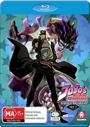 Jojo's Bizarre Adventure - Set 2 - Part 1 - Eps 1-24