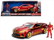 Iron Man - 2016 Chevrolet Camaro | Merchandise