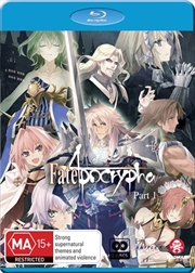 Fate/Apocrypha - Part 1 - Eps 1-12 | Blu-ray