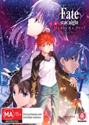 Fate/Stay Night - Heaven's Feel 1. Presage Flower - Limited Edition