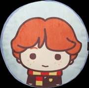 "Harry Potter - Ron Weasley 12"" Cushion Plush"