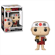 UFC - George St Pierre Pop! Vinyl