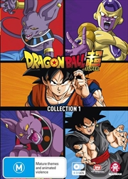 Dragon Ball Super - Collection 1 - Eps 1-52