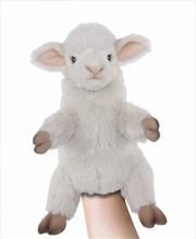 Lamb Puppet 27cm H | Toy