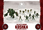 Dust - SSU Battlegroup Koshka Starter Set