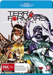 Terra Formars - Revenge - Season 2 | Blu-ray