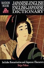 Japanese English: English Japanese Dictionary