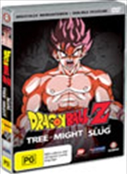 Dragon Ball Z Remastered Movie Collection Vol 2