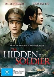 Hidden Soldier, The | DVD