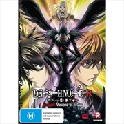 Death Note Re-Light 1 - Visions Of A God - Director's Cut Edition | DVD