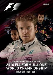 2016 F1 Official Review