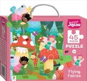 Junior Jigsaw: Flying Fairies (small) | Merchandise